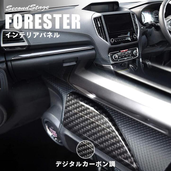 トヨタ カローラスポーツ210系 センターコンソールパネル 全3色