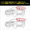トヨタランドクルーザープラド150系ピラーガーニッシュバイザー装着車専用/外装パーツエクステリアパネル
